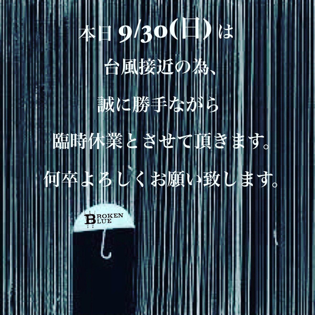 7101AB4C-1751-44FD-A509-40008518AA80